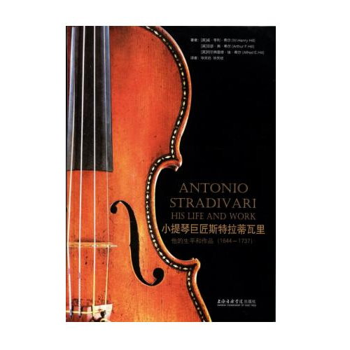 Antonio Stradivari: His Life and Work - Chinses